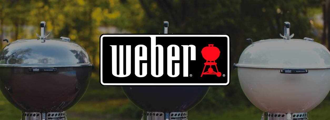 More about Weber grills at Niehaus Lumber